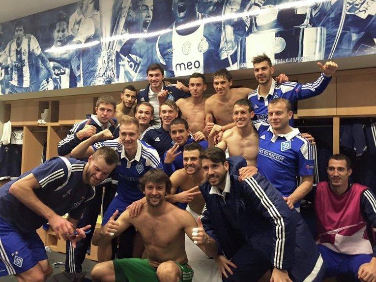Игроки киевского Динамо празднуют победу над Порту