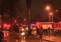 Подрыв автобуса с президентской охраной в Тунисе. Видео