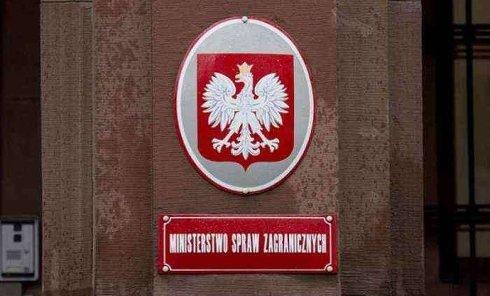 МИД Польши. Архивное фото