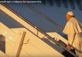 Папа Римский улетел в Африку