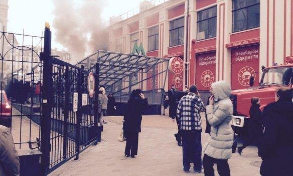 Пожар в ресторане быстрого питания Пузата хата в Киеве