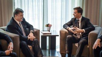 Петр Порошенко и премьер-министр Нидерландов Марк Рютте