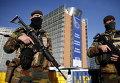 Повышенные меры безопасности в Бельгии