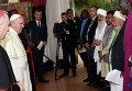 Визит Папы Франциска в Кению