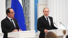 Президент Франции Олланд и президент РФ Путин