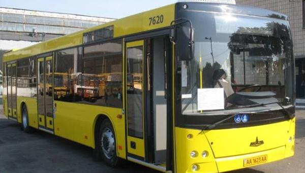 Автобус Киевпасстранса. Архивное фото