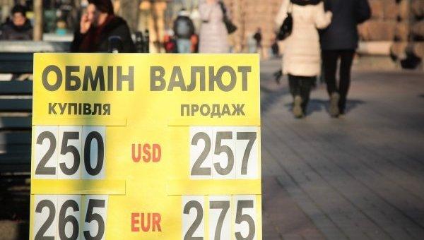 Обмен валют в Киеве. Архивное фото