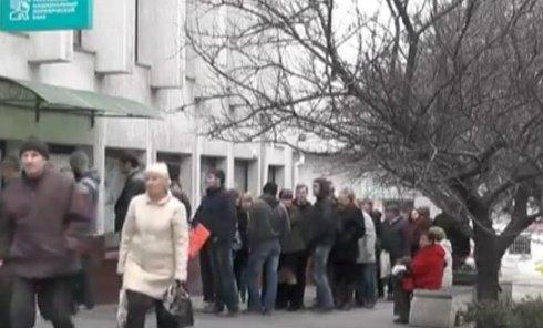 Энергомост из Краснодарского края начнет работать 5-6 декабря. Видео