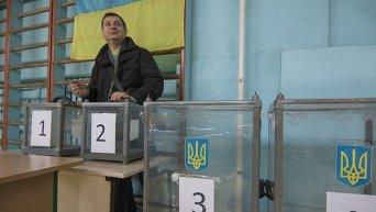 Подготовка к голосвани на выборах в Мариуполе 29 ноября