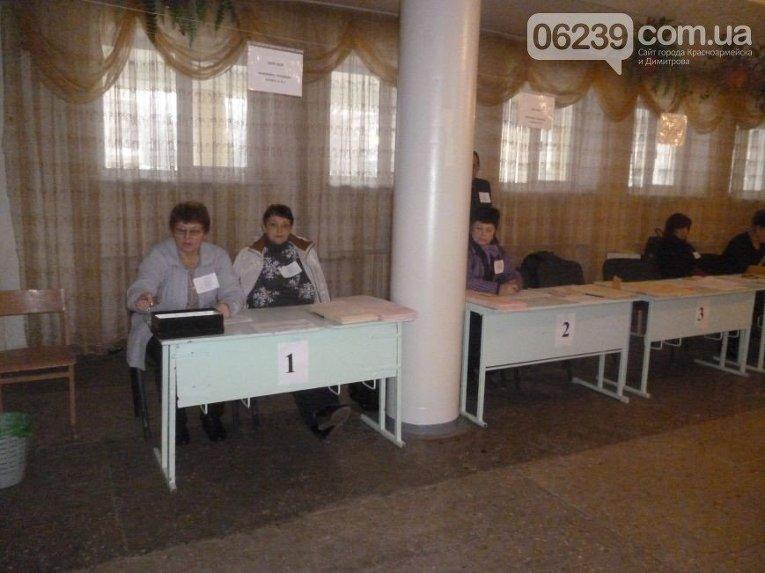Голосование в Красноармейске