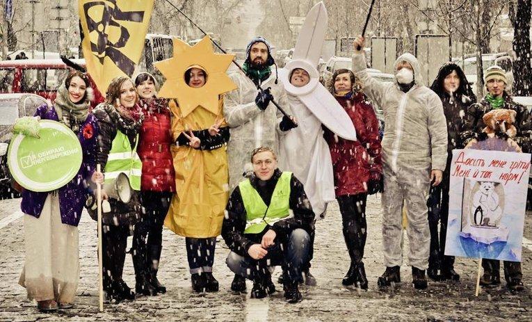 Климатический марш в Киеве