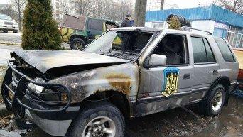 Сгоревший в Харькове автомобиль батальона Айдар