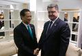 Петр Порошенко и Нгуен Тан Зунг