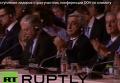 Выступления лидеров стран-участниц конференции ООН по климату. Онлайн-трансляция