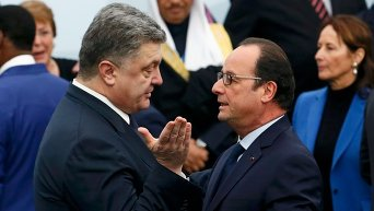 Петр Порошенко и Франсуа Олланд на Климатической конференции ООН в Париже