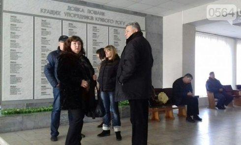 Члены городской избирательной комиссии Кривого Рога не могут попасть в свое помещение
