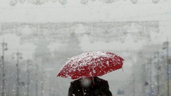 Навыходных Украинское государство накроет дождь смокрым снегом