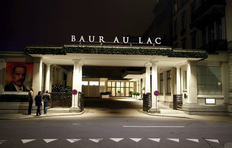 Отель Baur au Lac в Цюрихе, где проходили аресты должностных лиц ФИФА