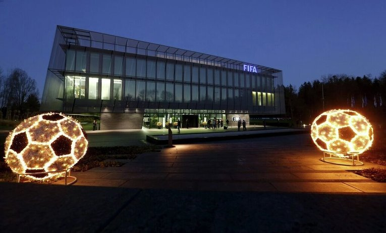 Штаб-квартира ФИФА в Цюрихе, Швейцария