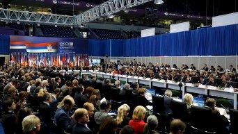 Министерская конференция ОБСЕ в Белграде