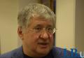 Интервью Коломойского ресурсу LB. Видео