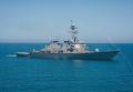 Ракетный эсминец Росс Военно-морских сил США