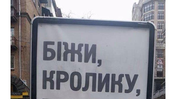 """Яценюк - Порошенко: """"Я ваш союзник. У нас есть только один путь"""" - Цензор.НЕТ 5392"""