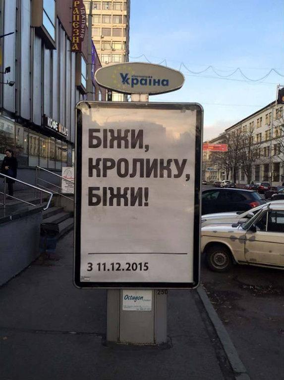 """""""Вместе мы сможем все!"""": Яценюк с министрами и детьми записал новогоднее поздравление - Цензор.НЕТ 7601"""
