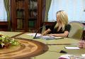 Визит Памелы Андерсон в Кремль. Видео