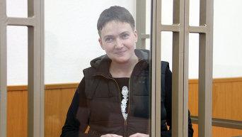 Заседание суда по делу Надежды Савченко