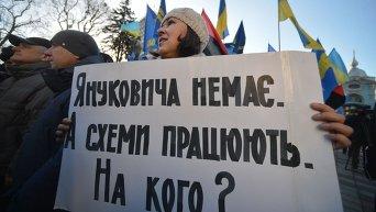 Митинг Свободы и УКРОПа под Радой 8 декабря 2015