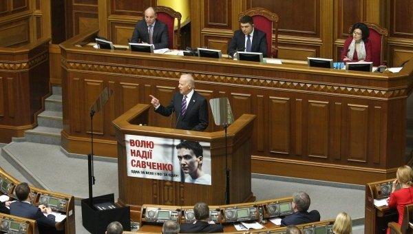 Джо Байден в Верховной Раде 8 декабря 2015 года