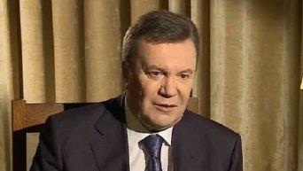 Заявление Виктора Януковича о намерении вернуться в политику