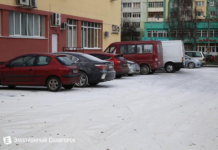 Белорусский город Солигорск засыпало мукой