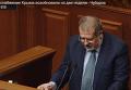 Энергоснабжение Крыма возобновили на две недели - Чубаров
