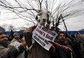 Акция в Кашмире, приуроченная к Международному дню прав человека.
