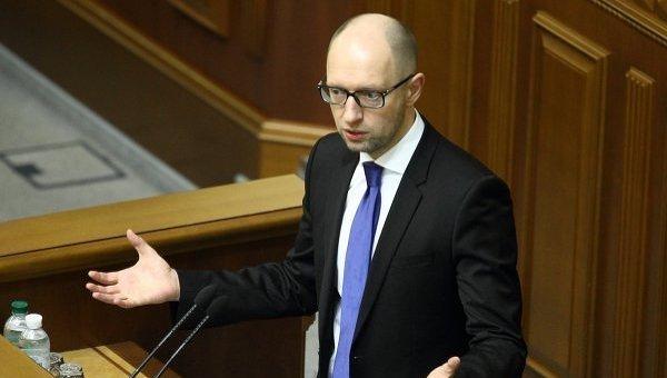 Арсений Яценюк на трибуне Верховной Рады