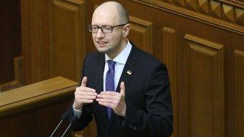 Арсений Яценюк в Верховной Раде 11 декабря 2015 года