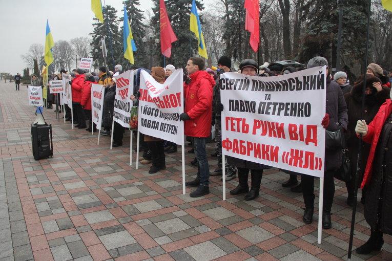 Митинг за отставку Кабмина у Рады