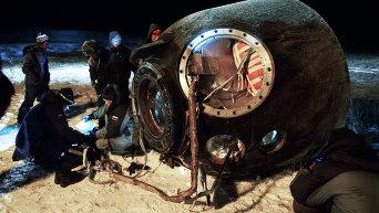 Приземление спускаемого аппарата Союз ТМА-17М с экипажем МКС-44/45