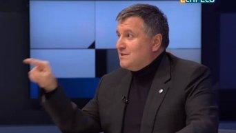 Реформа госслужби - это реформа зарплат - Аваков. Видео