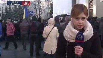 В Киеве пикет возле здания МВД. Видео