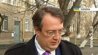 Геращенко рассказал об аттестации и зарплате полиции