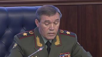 Глава Генштаба РФ о недружественном характере политики НАТО. Видео