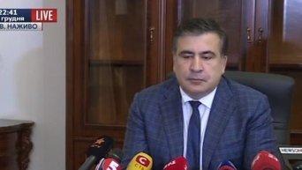 Саакашвили о конфликте с Яценюком и Аваковым. Видео