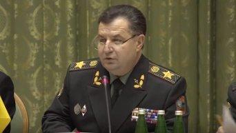 Полторак о совместной военной бригаде Литвы, Польши и Украины. Видео
