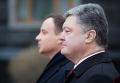 Петр Порошенко и президент Польши Анджей Дуда в Киеве. Архивное фото