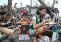 Разрушительные последствия тайфуна на Филиппинах