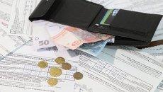 Квитанция на оплату жилищно-коммунальных услуг