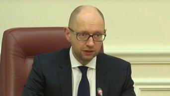 Яценюк объявил торговую блокаду Крыму. Видео